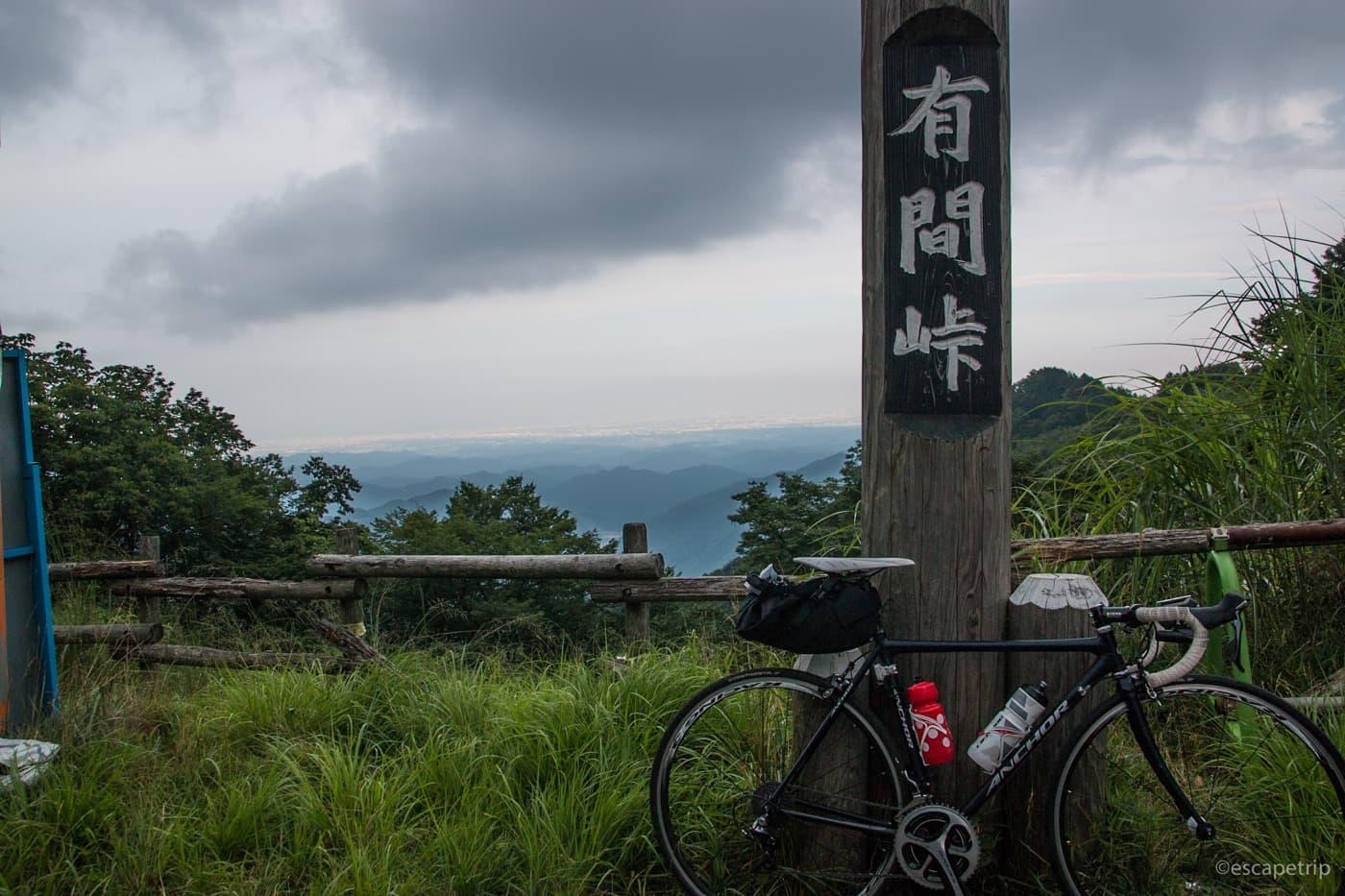 有間峠とロードバイク