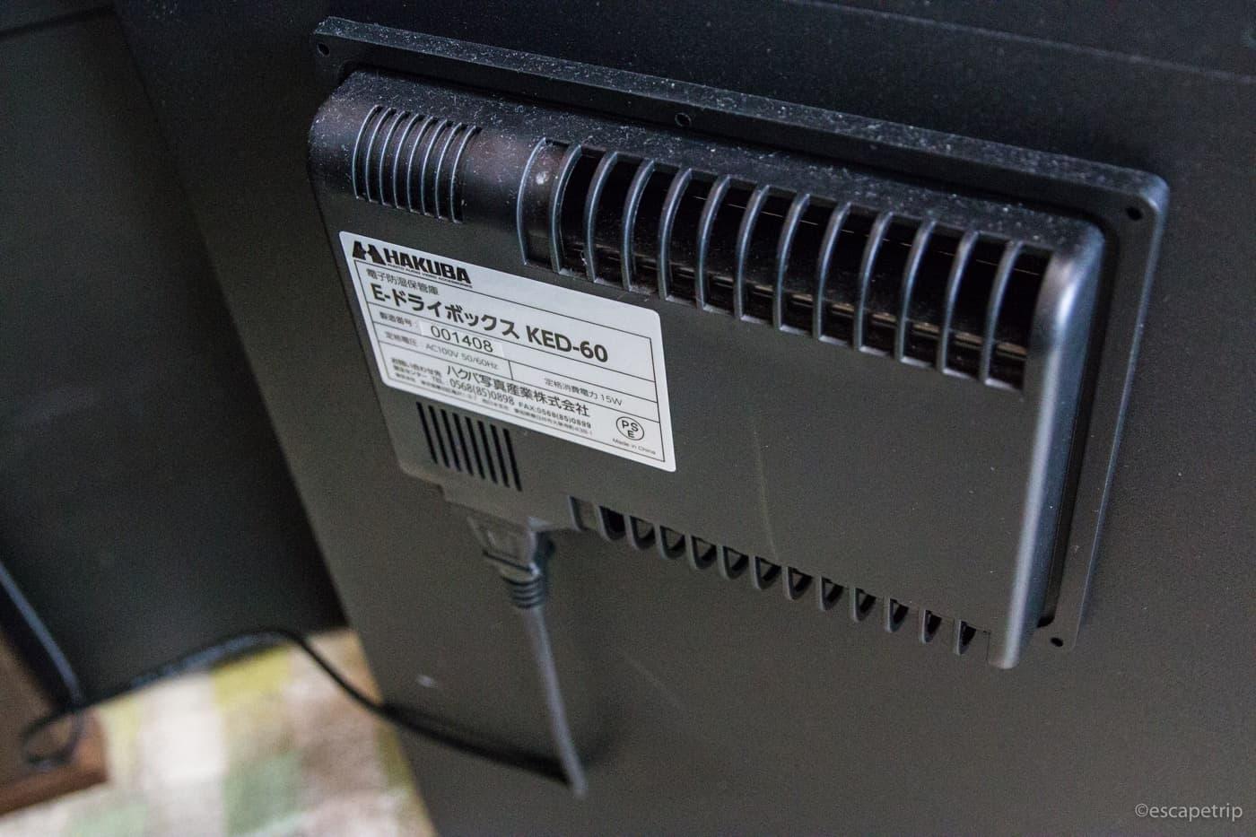 除湿ユニットをコンセントで接続