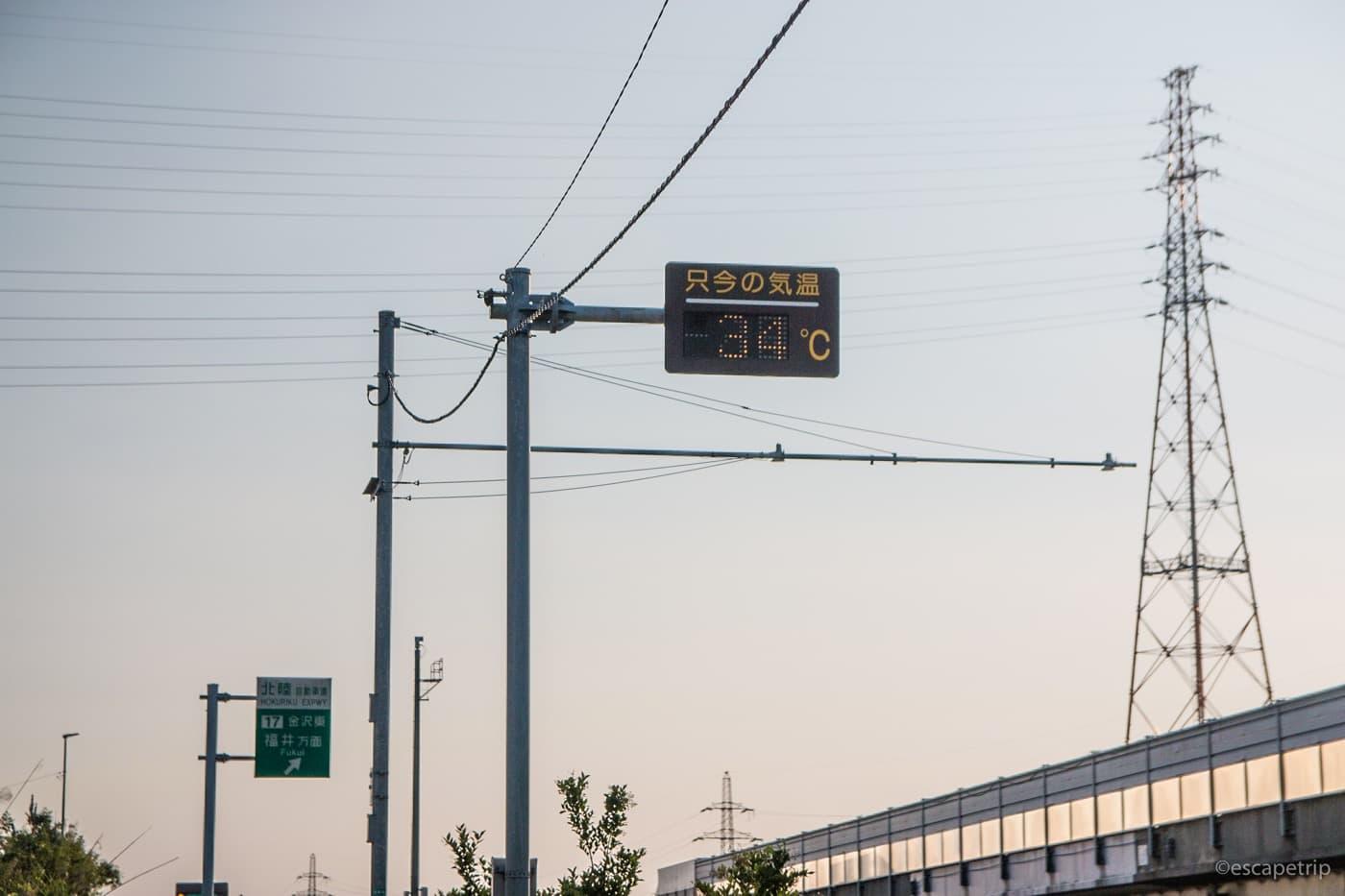 金沢市内の温度計
