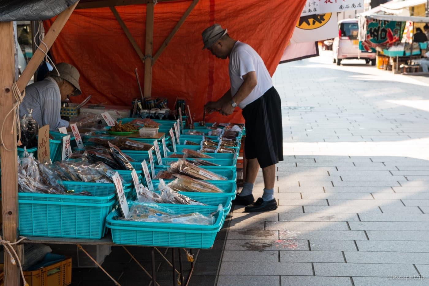 輪島朝市での買い物
