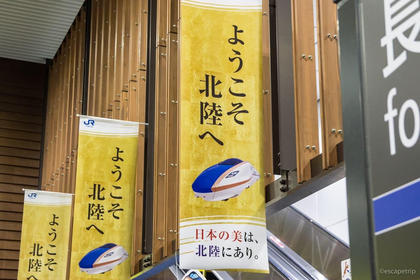 富山駅の構内