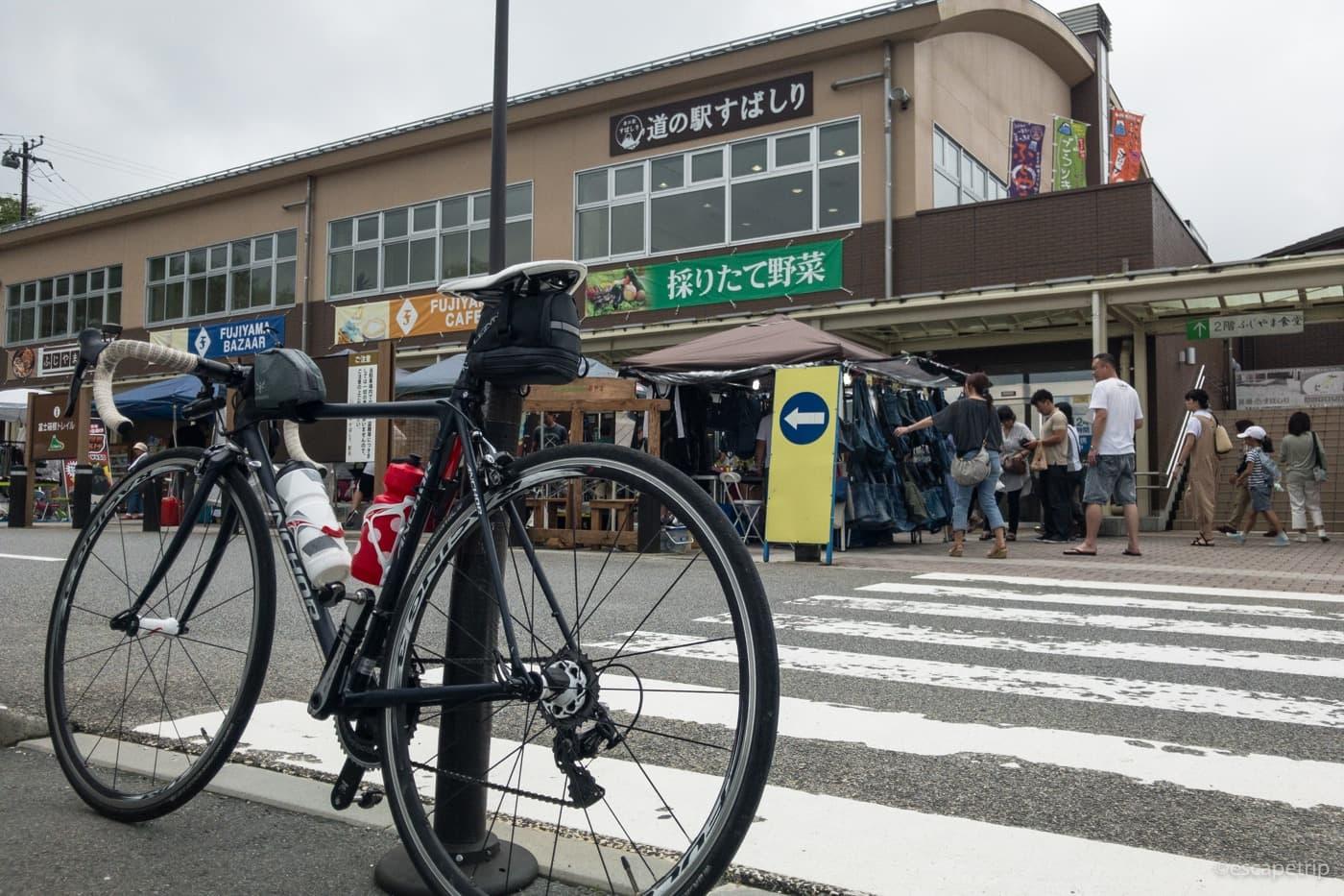 道の駅須走とロードバイク