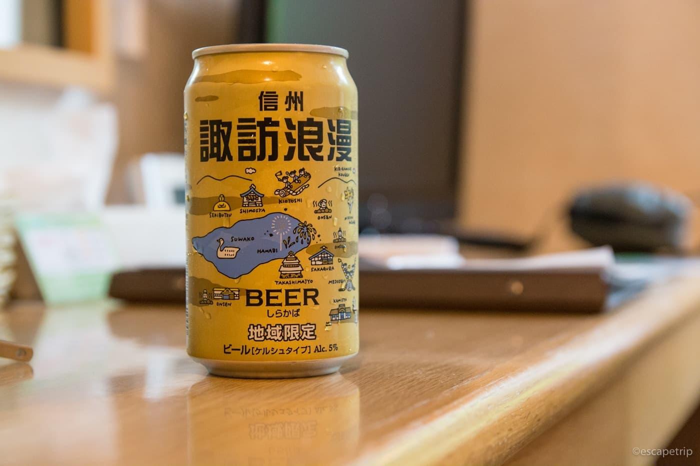 白樺ビール