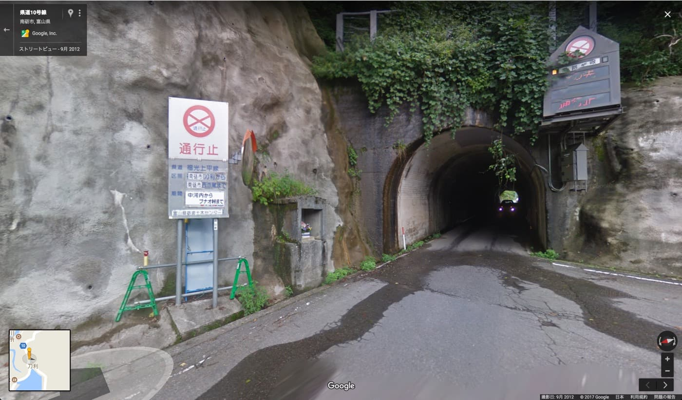2012年9月に撮影されたGoogleストリートビューのスクリーンショット。