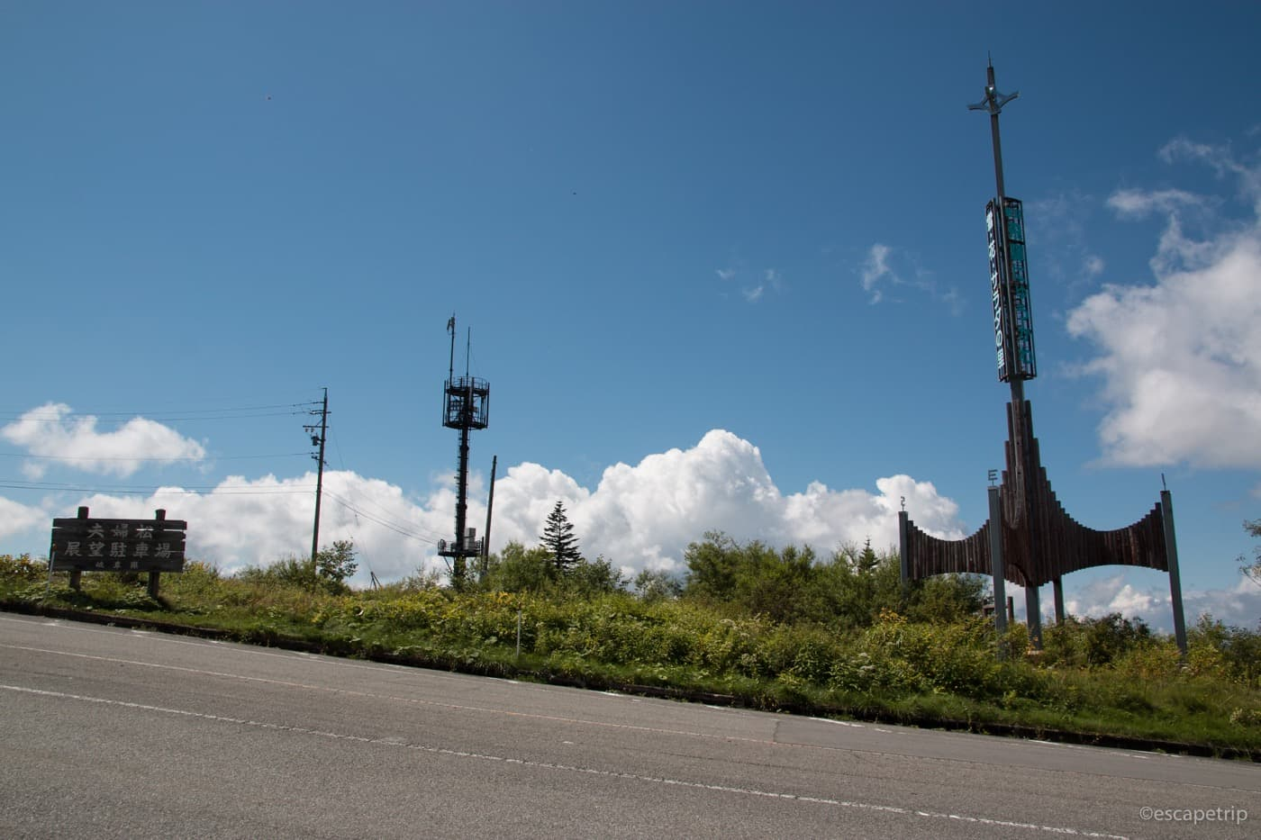 乗鞍スカイラインの入り口付近の風景