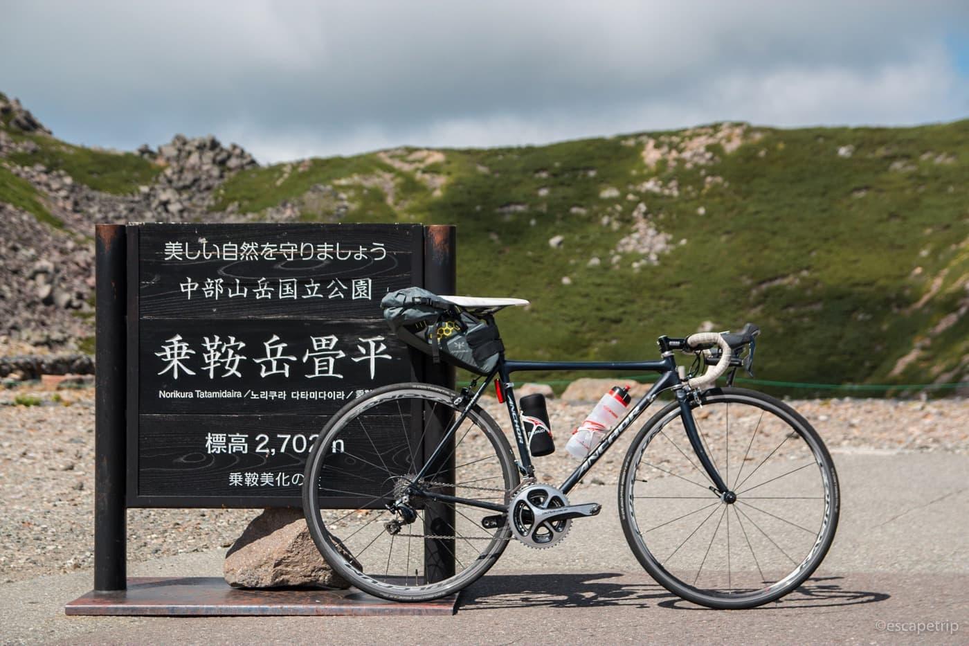 乗鞍岳畳平の看板とロードバイク