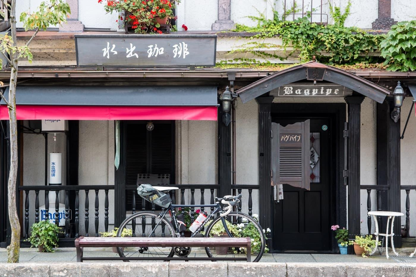 喫茶店バグパイプの玄関のアップ