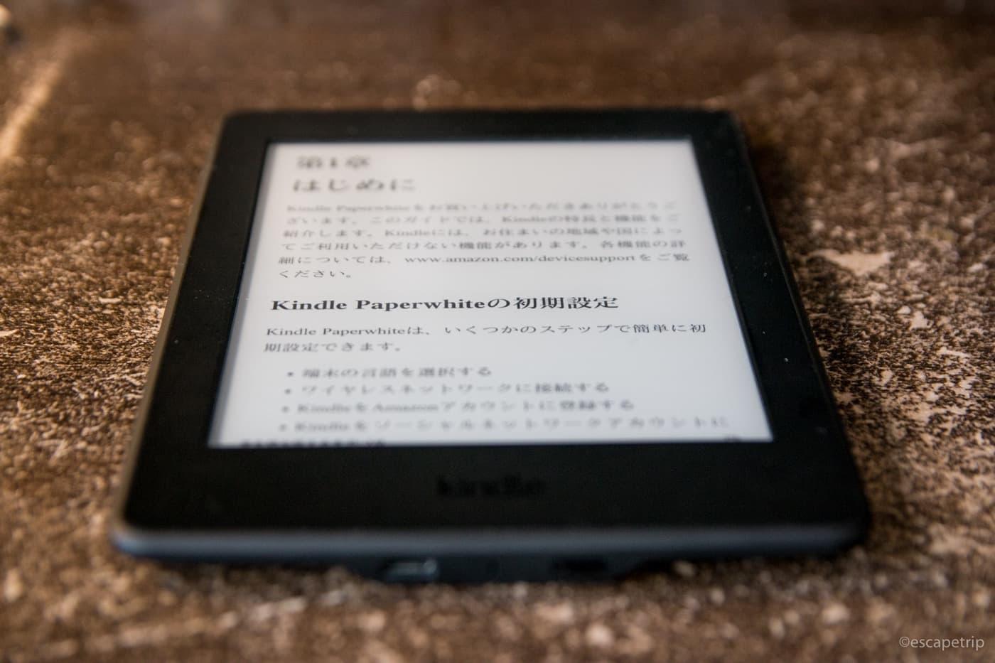 Kindleペーパーホワイトのディスプレイ