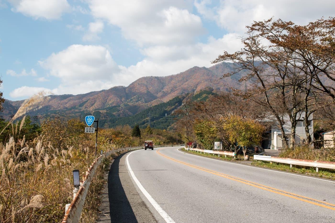 国道120号線から見える山々