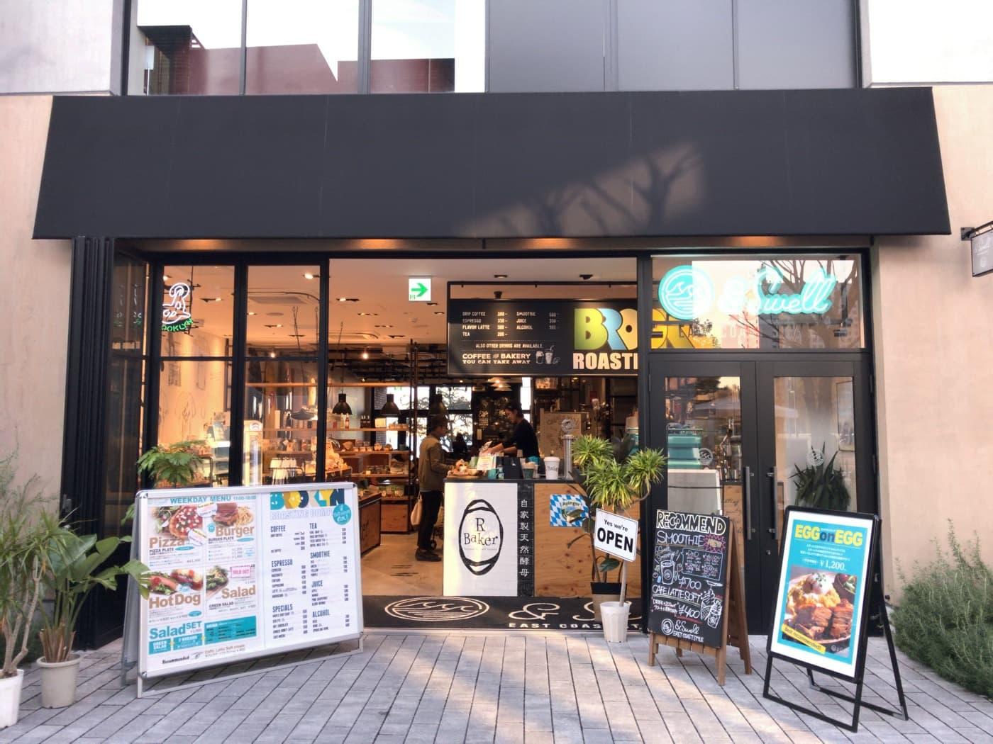 横浜みなとみらいのカフェ「&Swell」の外観