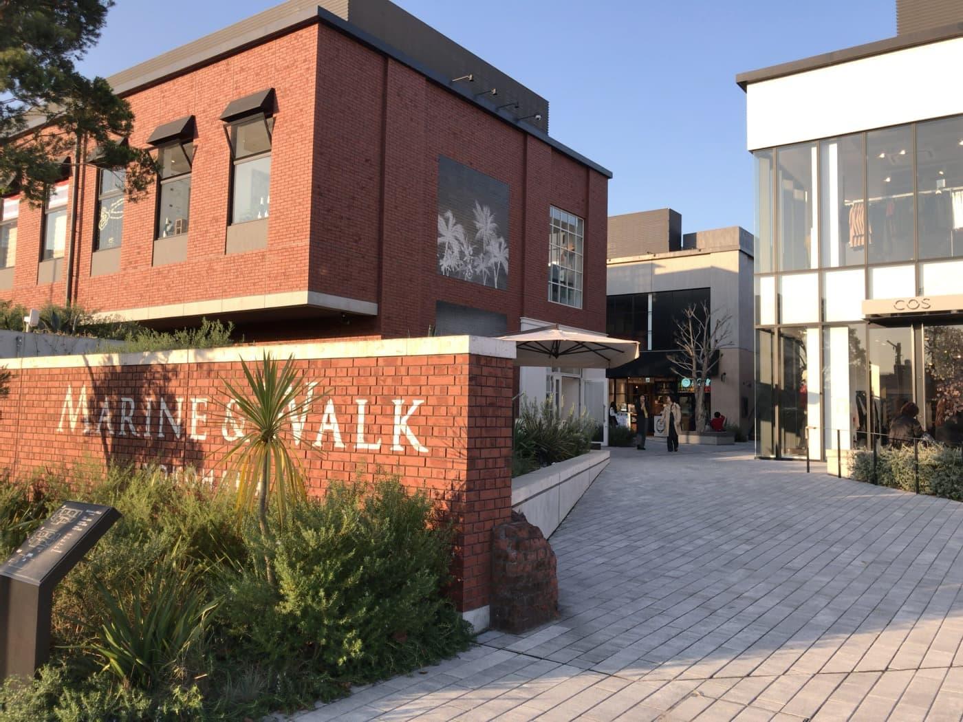 MARINE&WALK横浜の入り口
