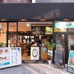 【自転車で行けるカフェ】横浜みなとみらい「&Swell」 焼き立てパンが人気。目の前は海!