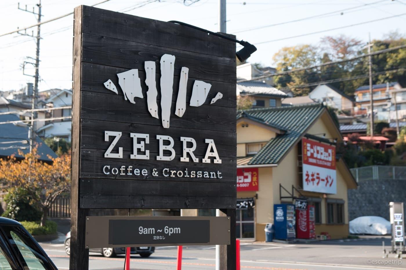 ZEBRAカフェの看板
