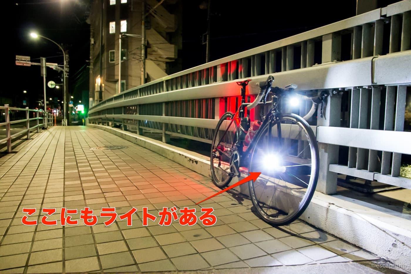 前輪ホイールハブのライト