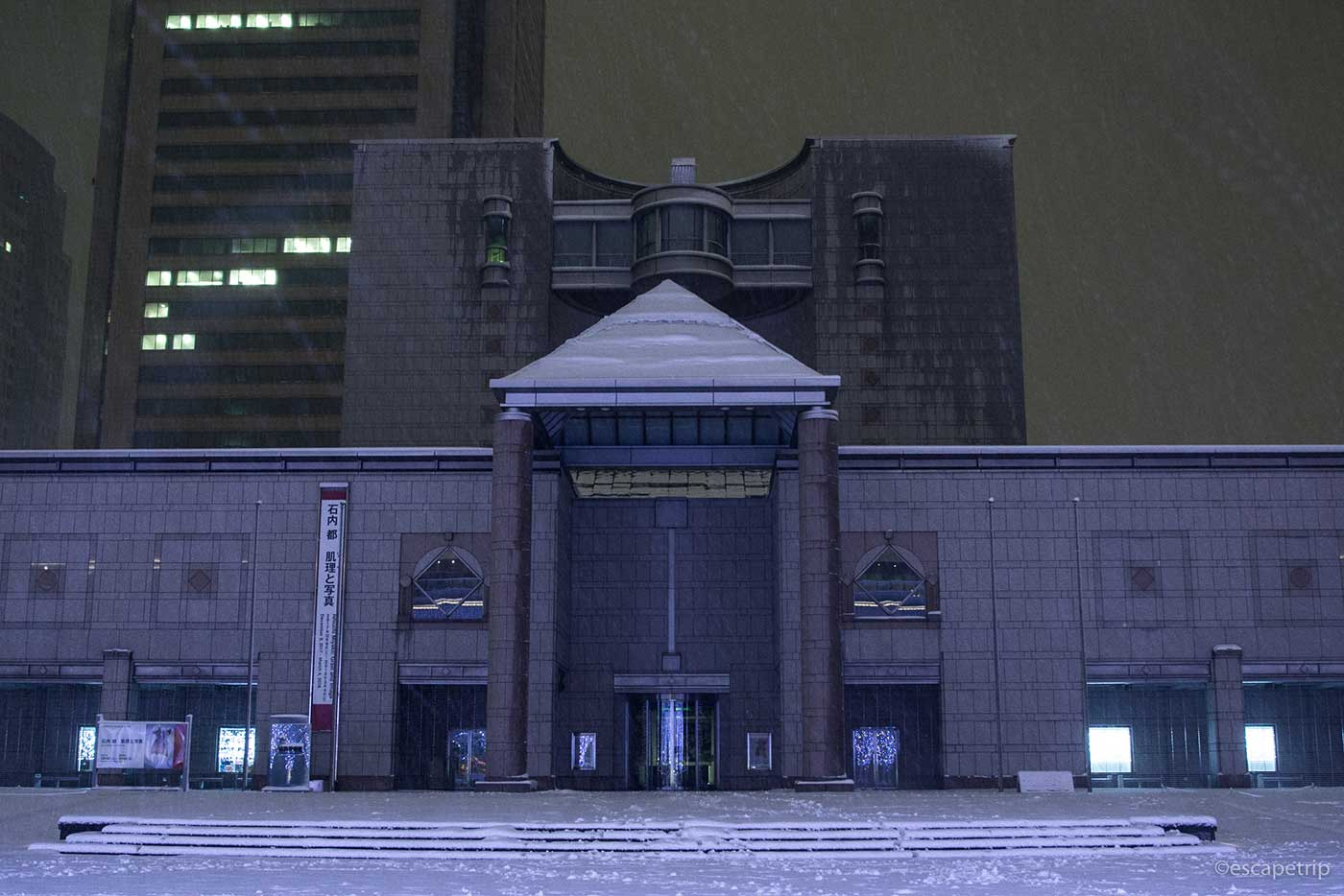 横浜美術館と雪