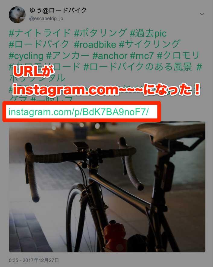 URLをinstagram.comに戻した