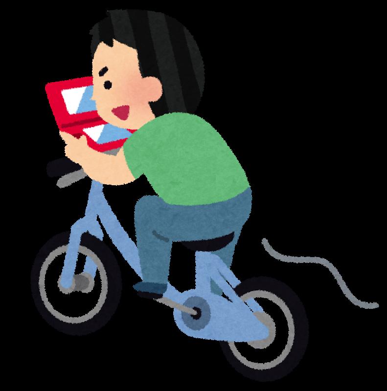 自転車に乗りながらゲームをする人のイラストbyいらすとや
