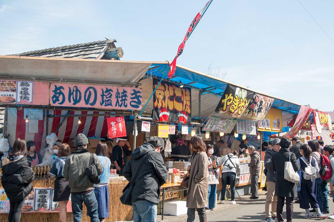 河津祭りの出店
