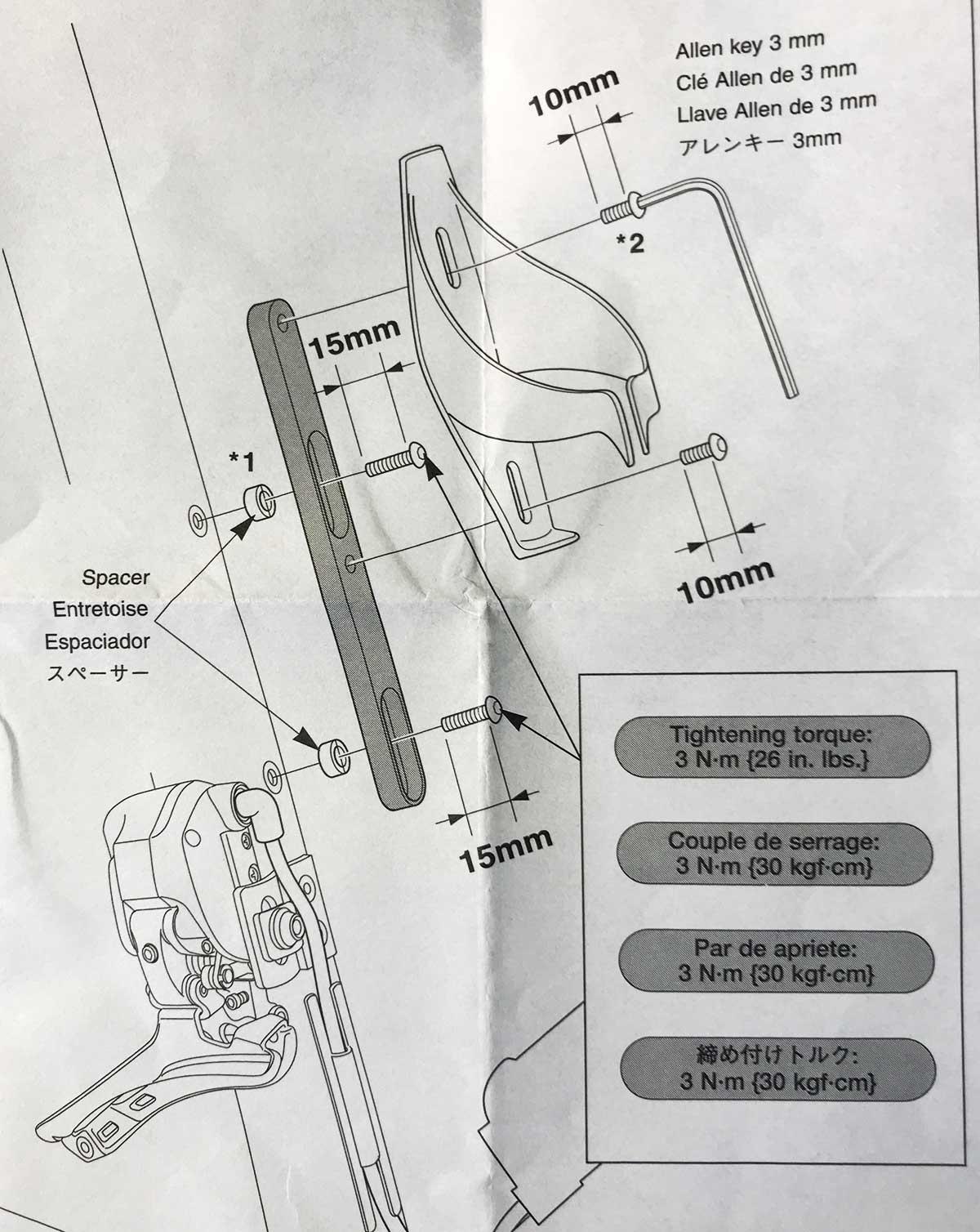 SM-BA01の本来の使い方