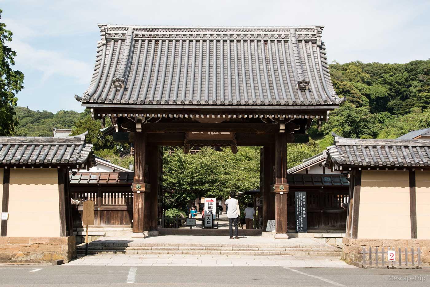 鎌倉の建長寺