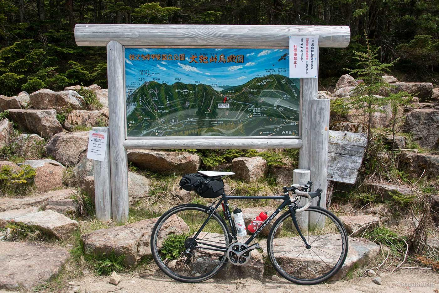 大弛峠の頂上とロードバイク