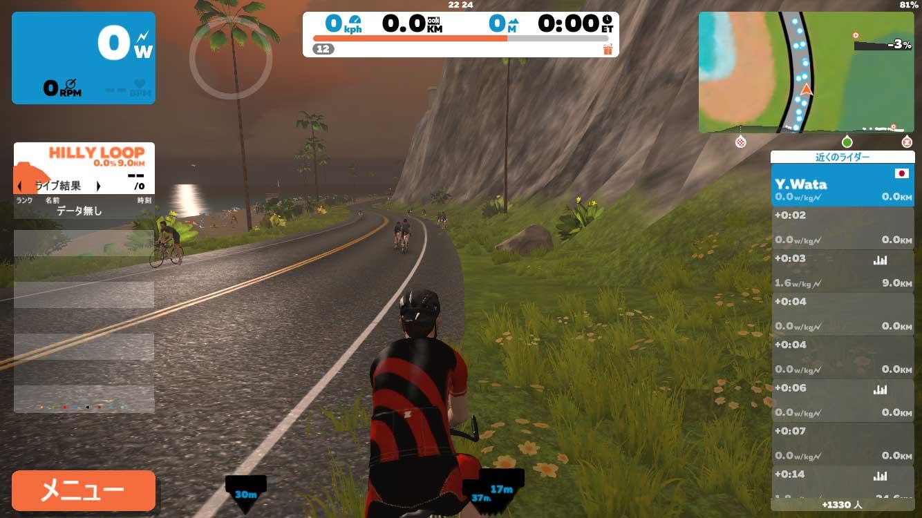 Zwiftの画面