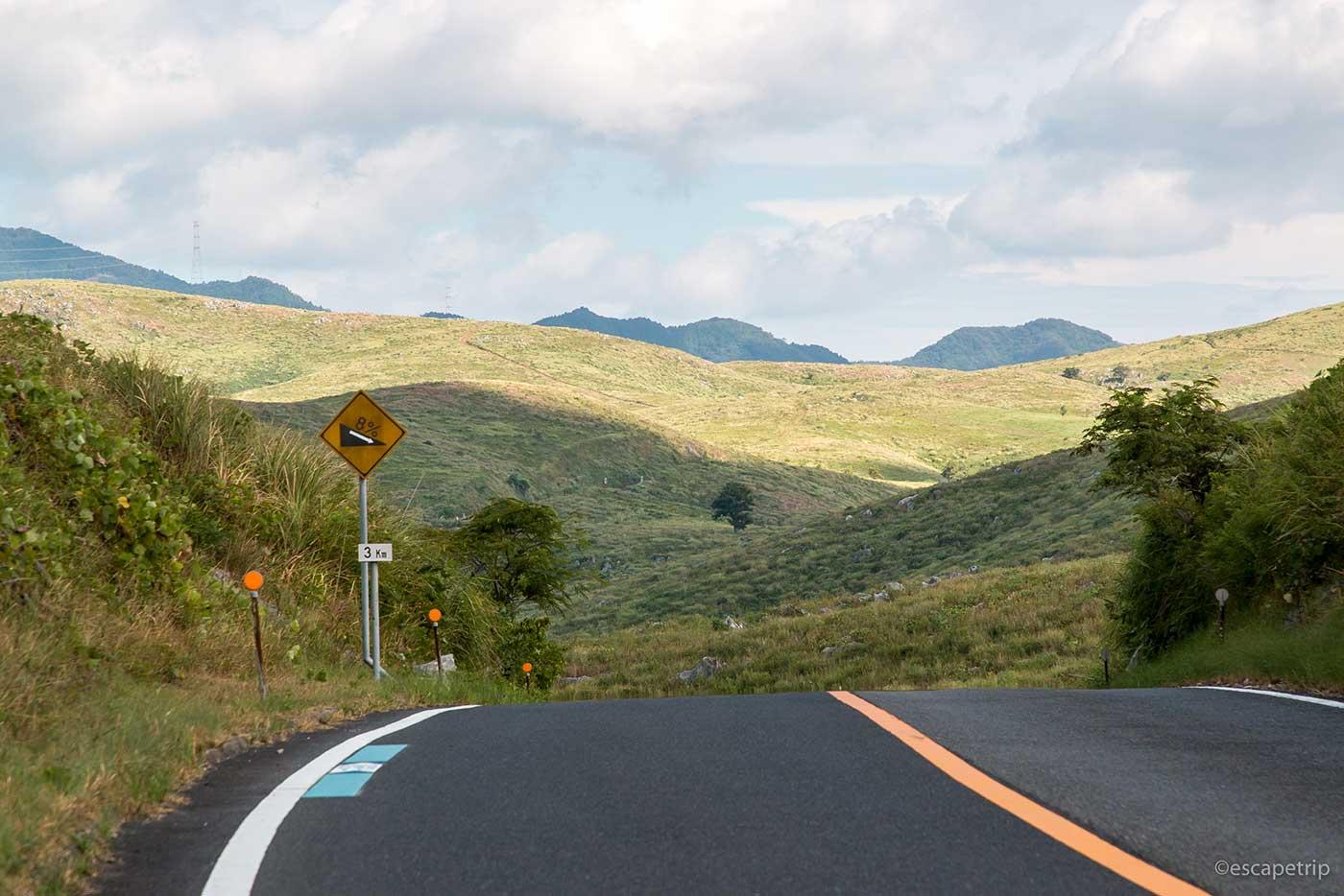 秋吉台への道