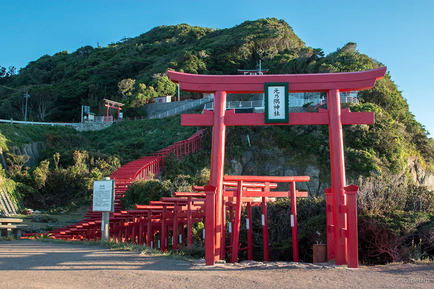 元乃隅稲成神社の一番大きな鳥居