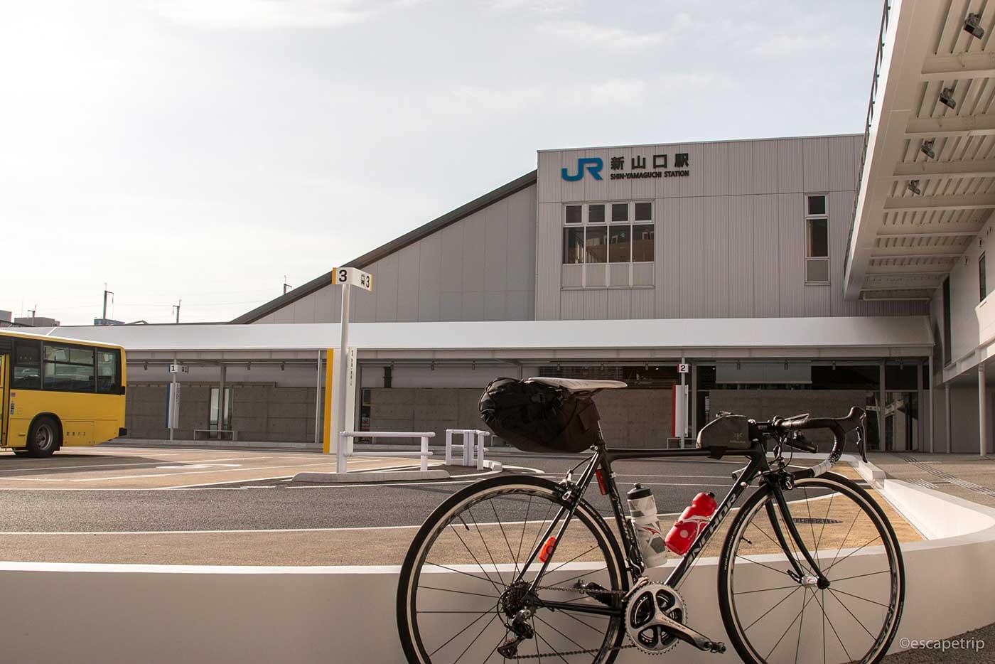 新山口駅とロードバイク