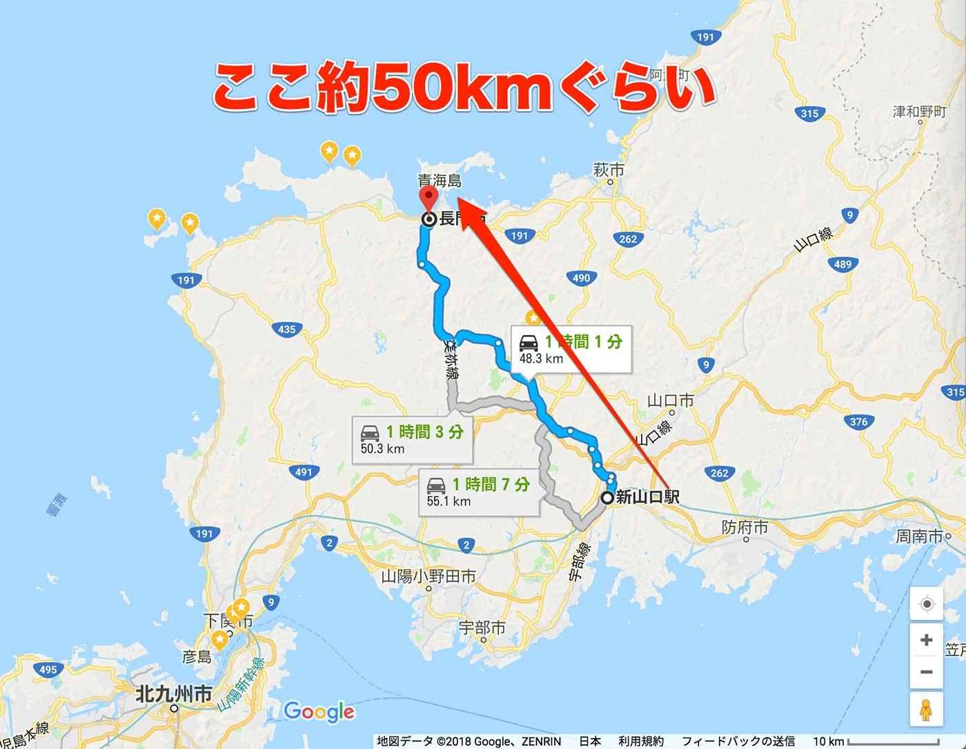 新山口駅から長門までの距離