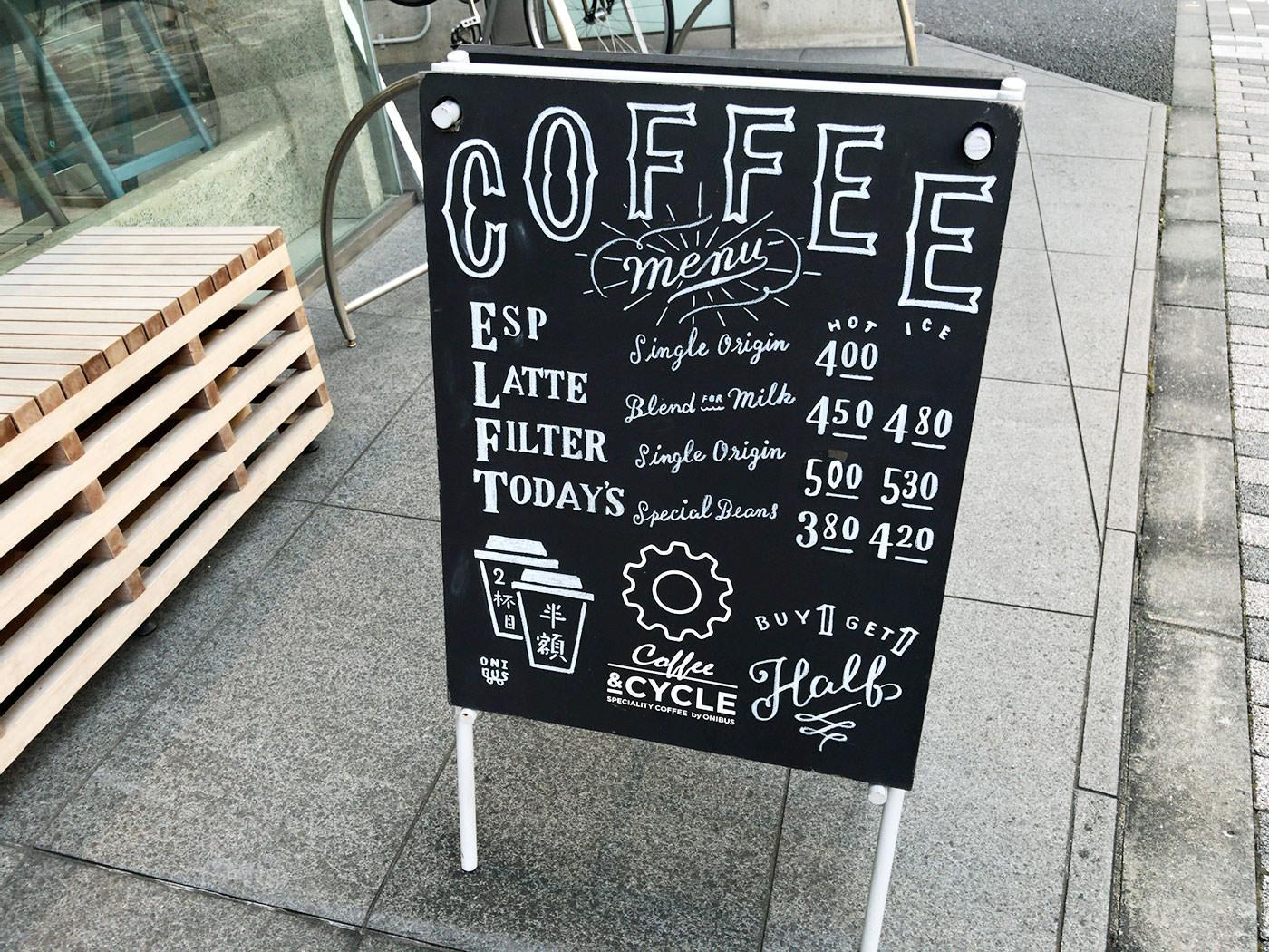 ratio&cのコーヒーメニュー