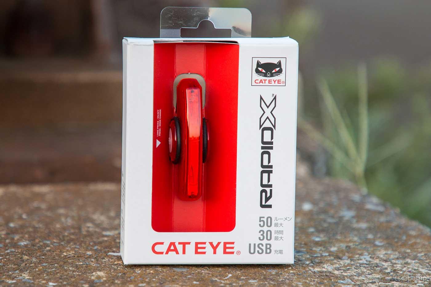 キャットアイ「RAPID X 」の箱
