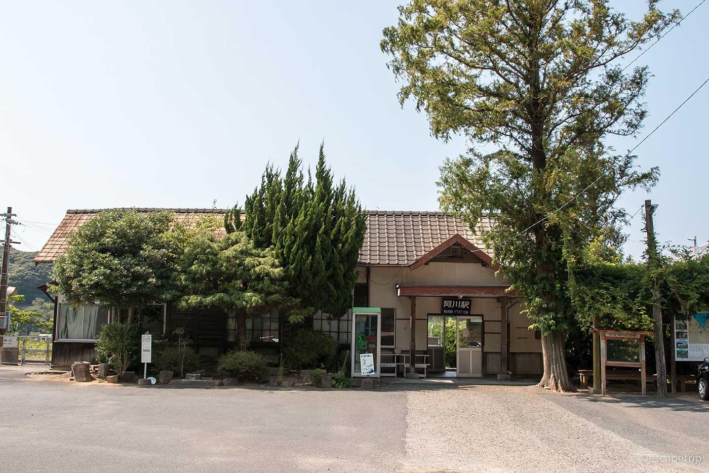 山陰本線の阿川駅