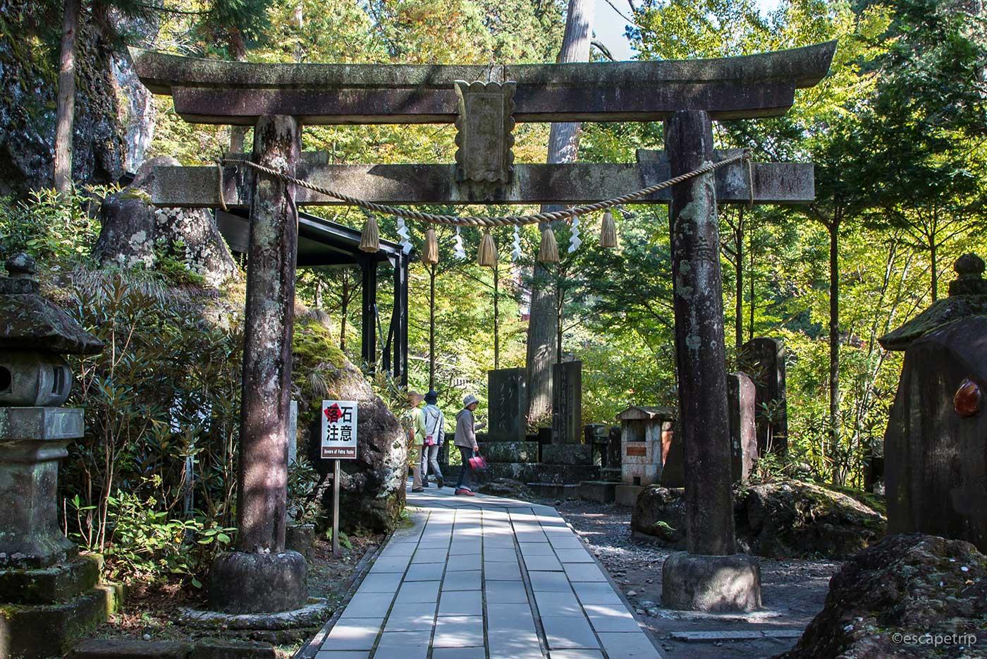 榛名神社内の鳥居