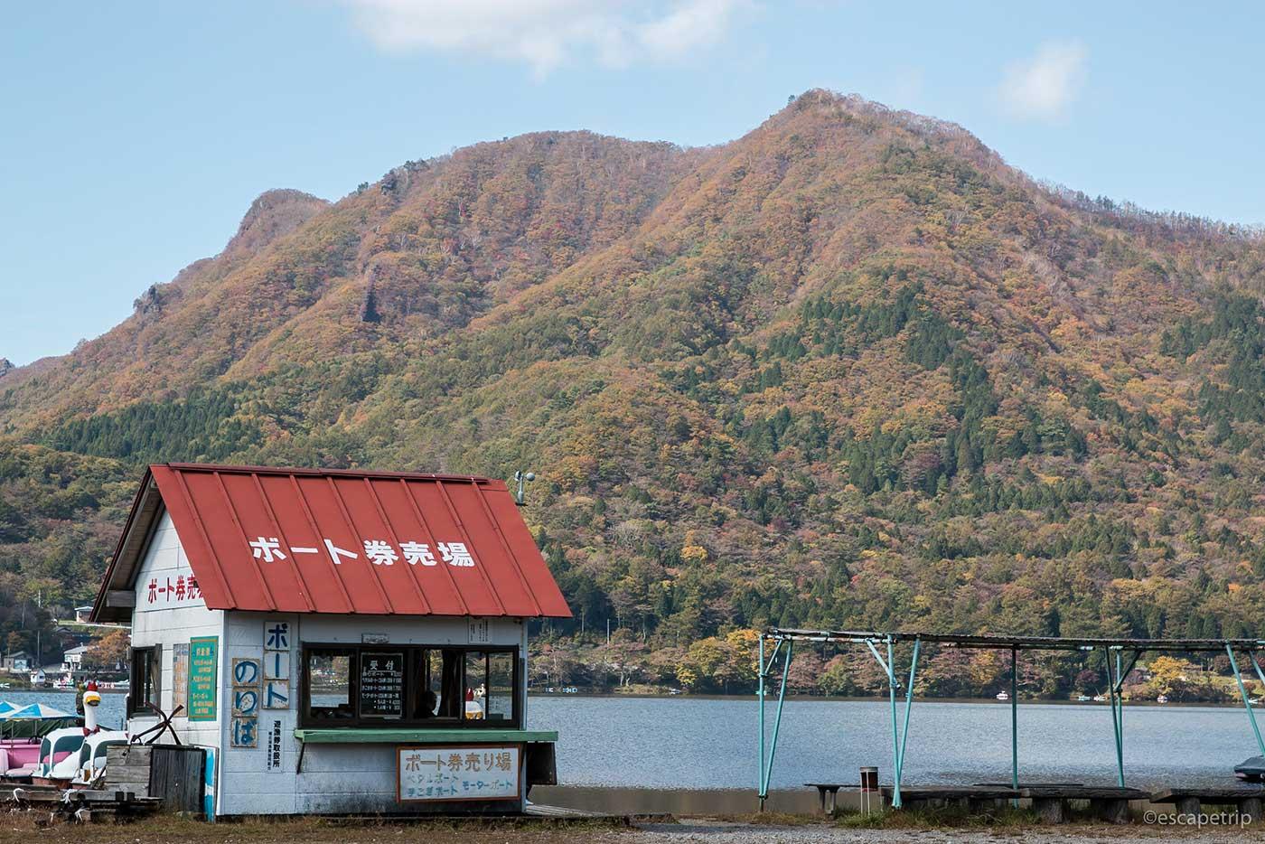 榛名湖のボート乗り場