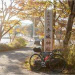 赤城神社とロードバイク
