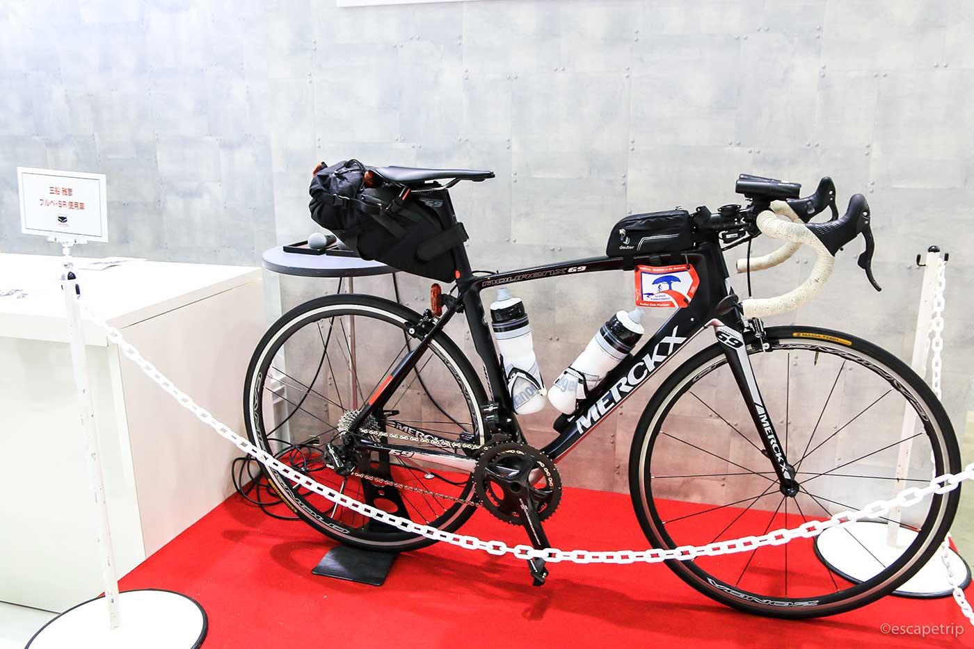 三船雅彦さんの自転車展示