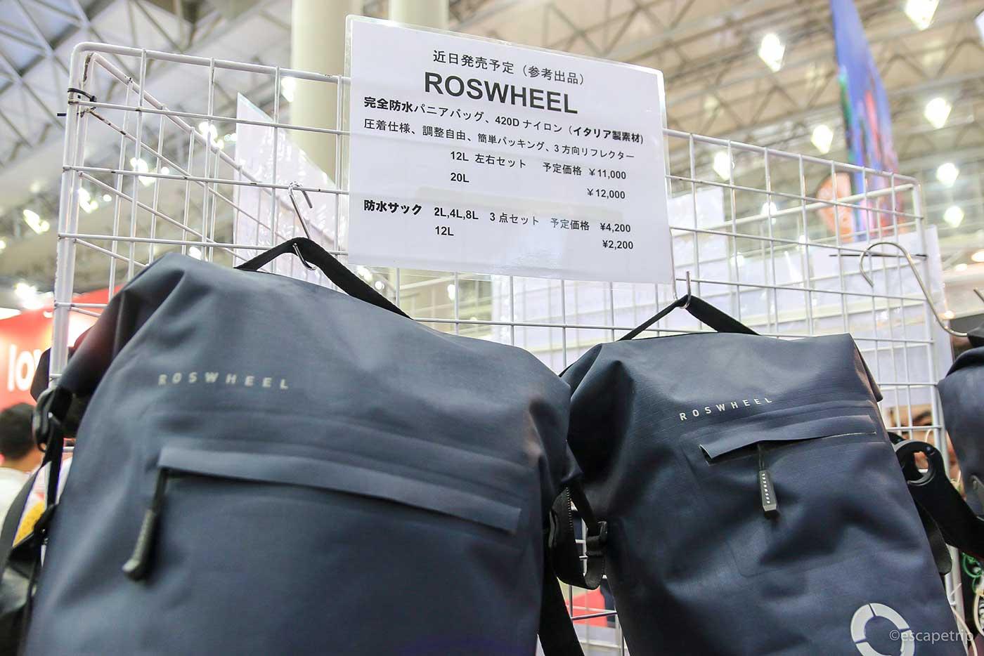 ROSWHEELのパニアバッグ