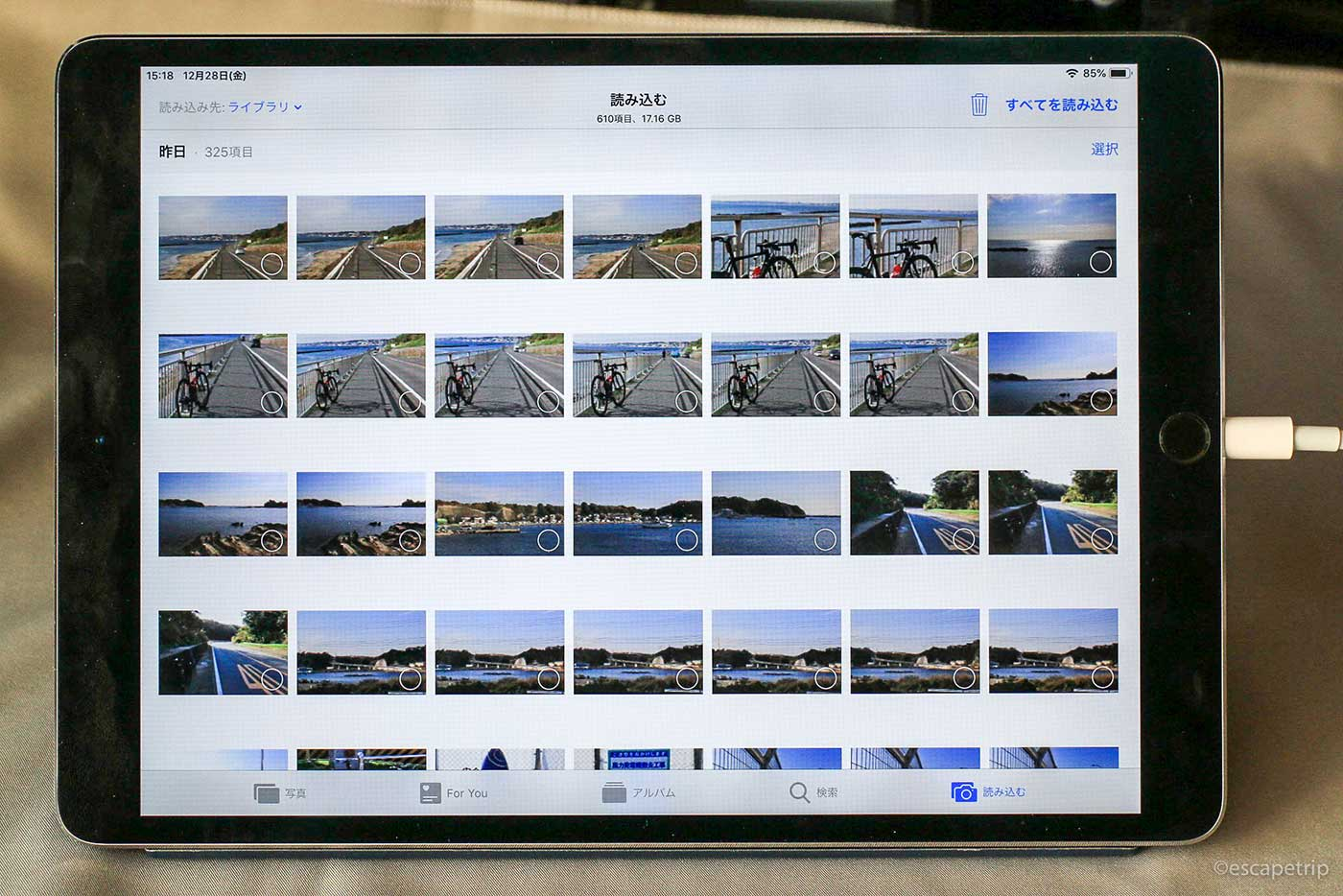 自動的にiOS標準写真アプリが起動