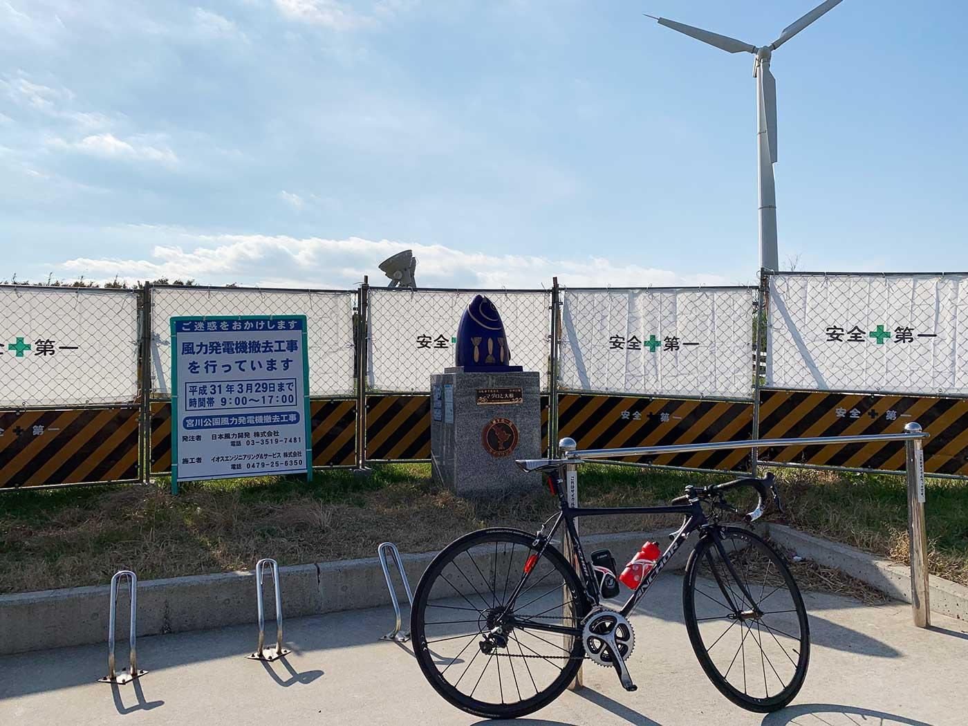 三浦半島の風車