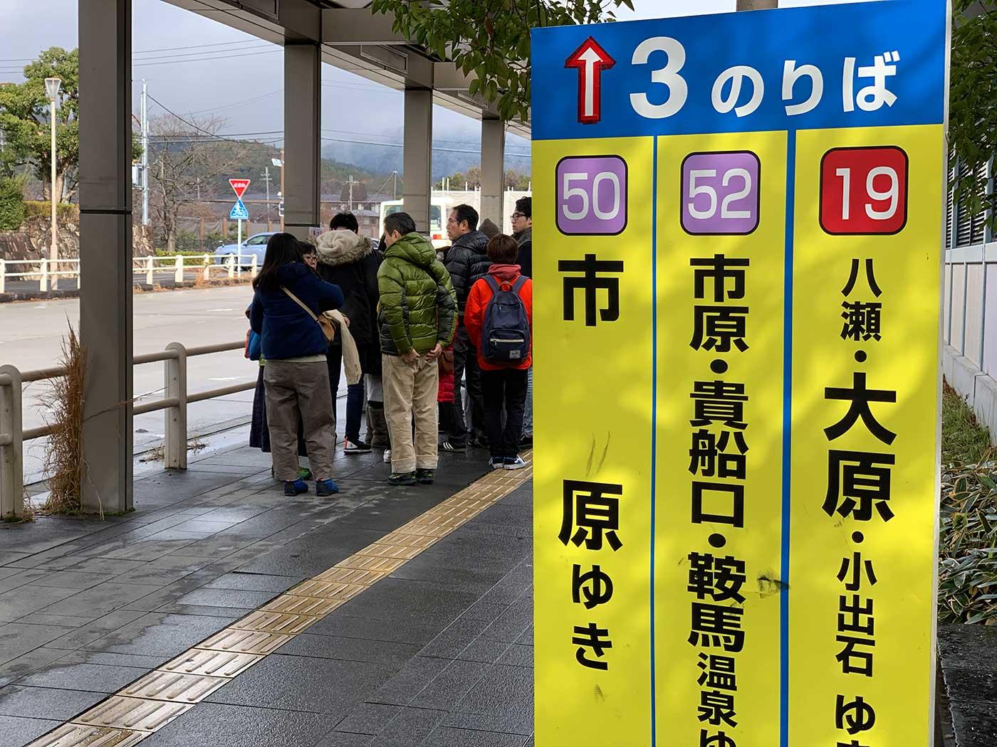 京都バス乗り場