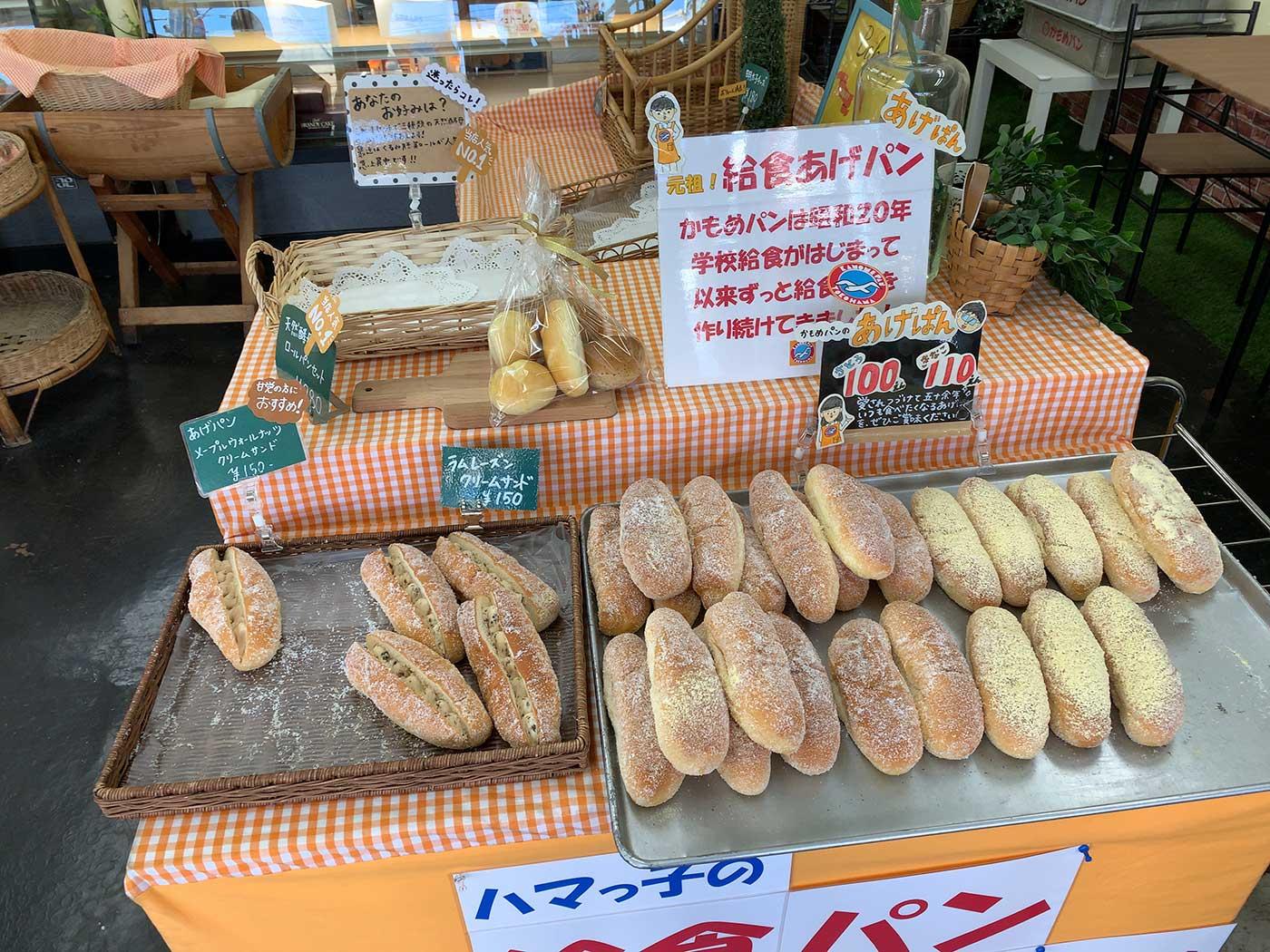 かもめパンの揚げパン