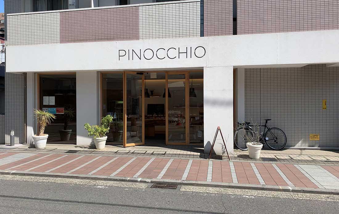 パン屋ピノキオ