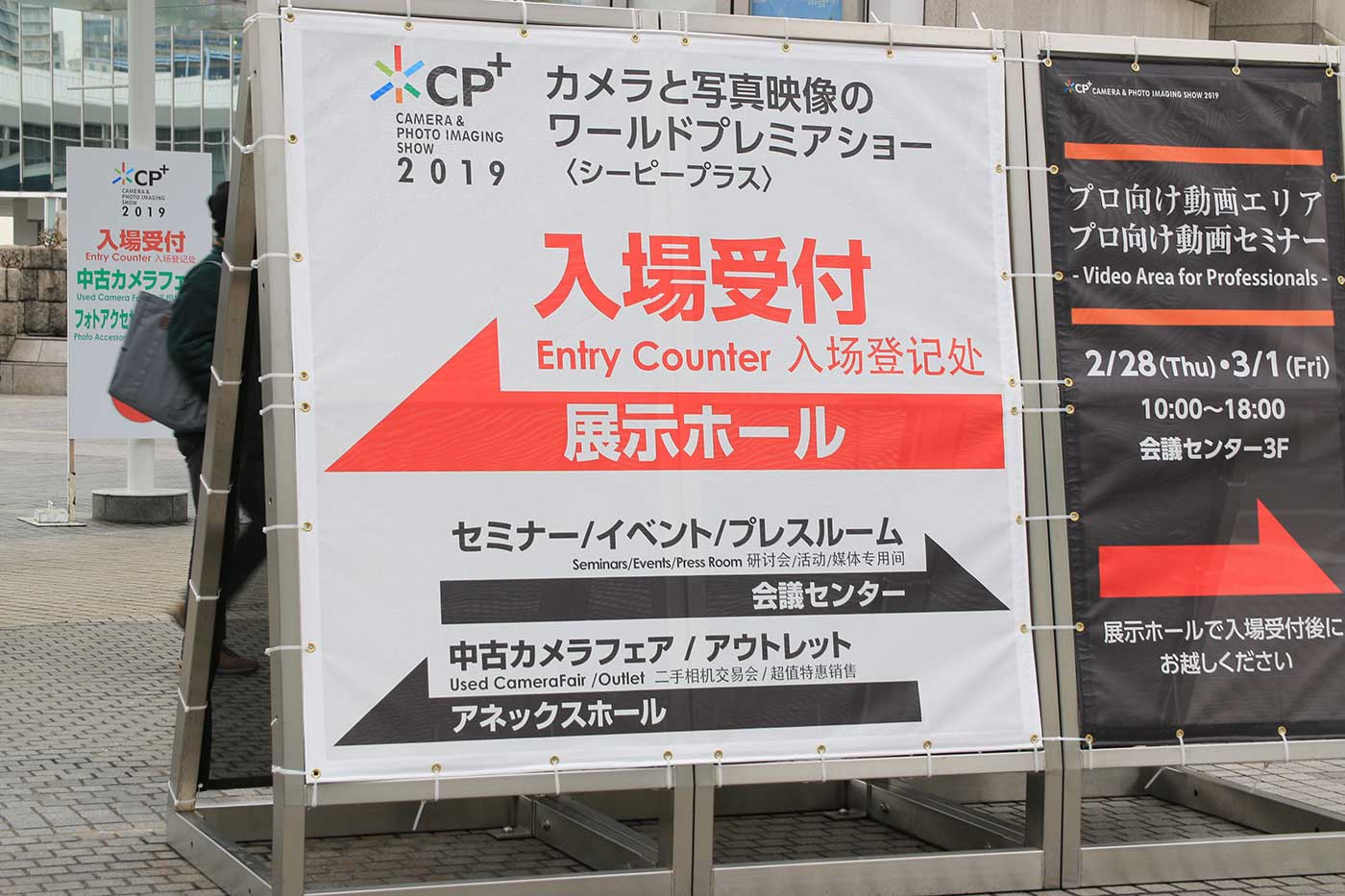 CP+2019の案内板