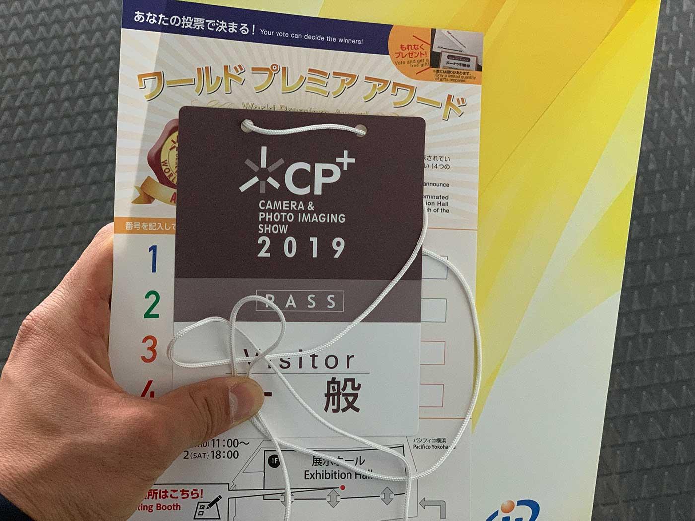 CP+のパス