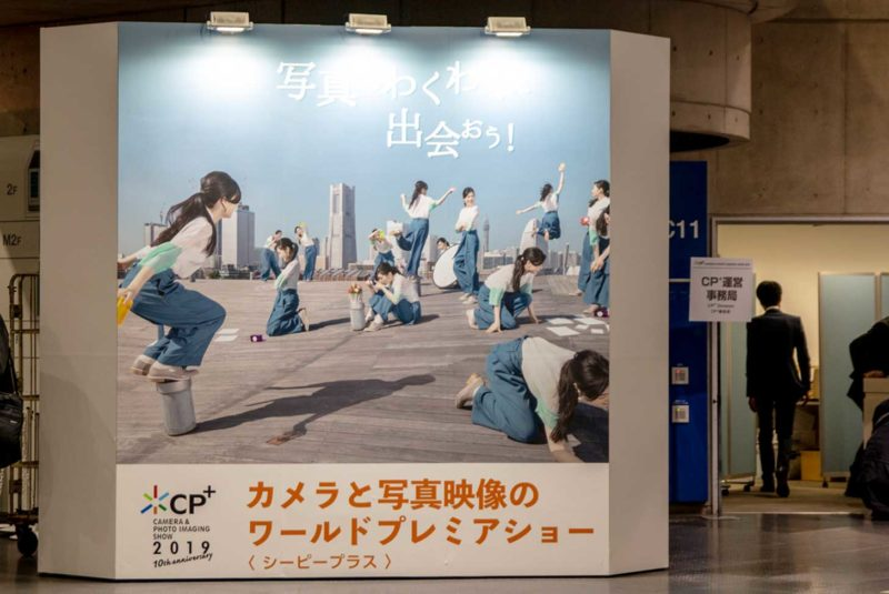 CP+レポート