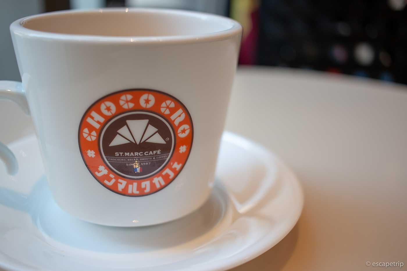 サンマルクカフェのコップ