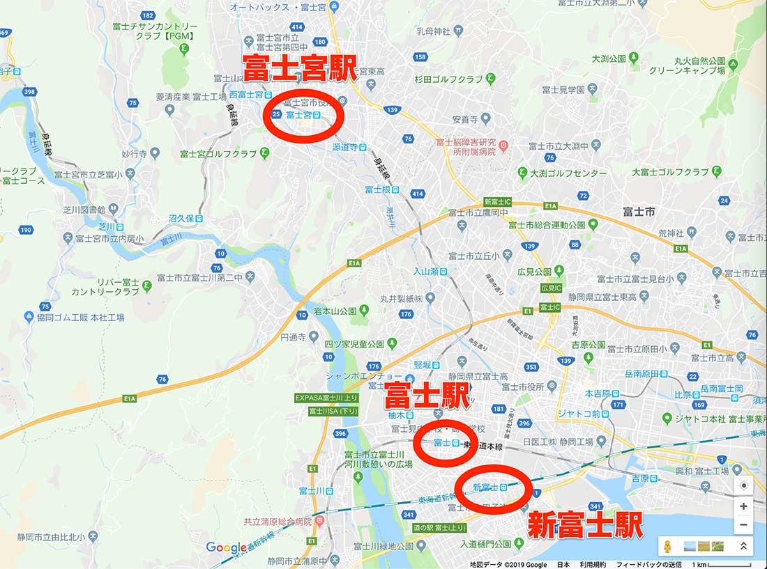 富士宮駅と富士駅と新富士駅の位置関係