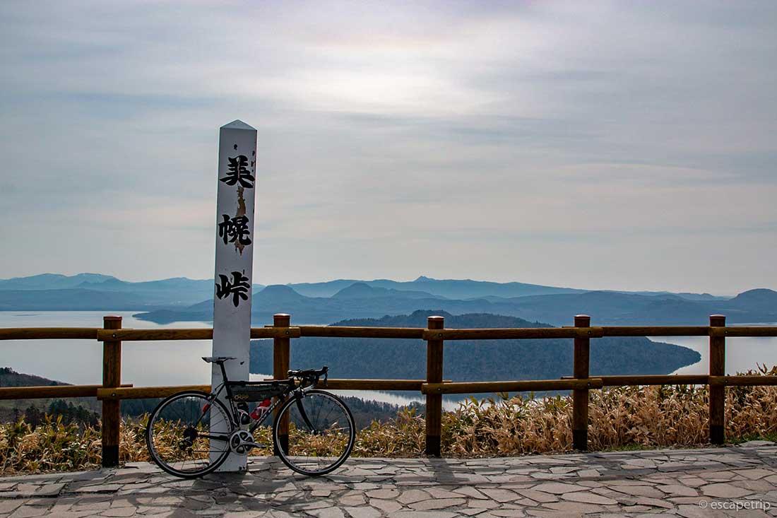 美幌峠とロードバイク