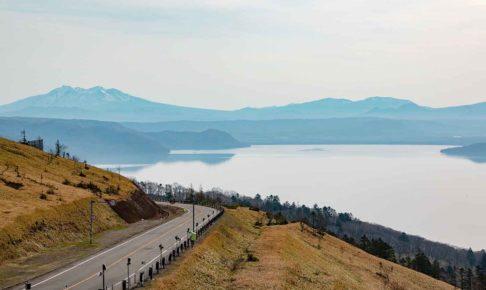 美幌峠からの景色